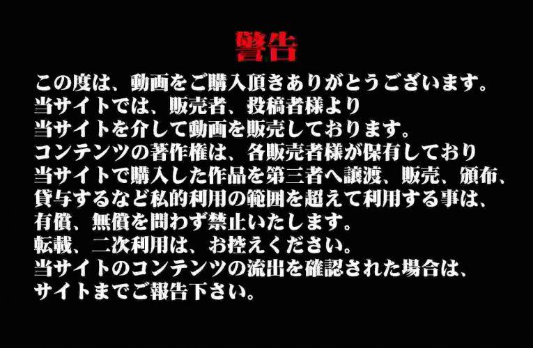 Aquaな露天風呂Vol.947 いやらしいOL  31連発