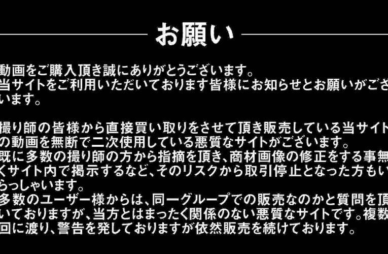 Vol.68 ガラス越しのパーフェクトボディー タオル邪魔! 露天  26連発