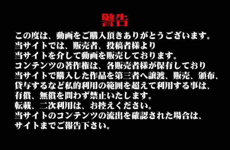 民家風呂専門盗撮師の超危険映像 vol.015 0  34連発