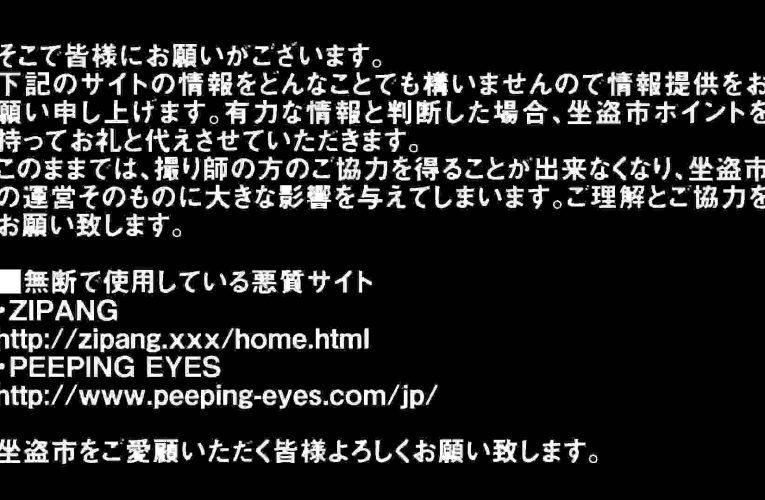 阿国ちゃんの「和式洋式七変化」No.8 0  58連発