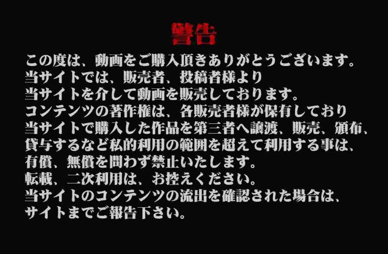 ギャルのツルピカ潜入盗撮!Vol.10 0  47連発